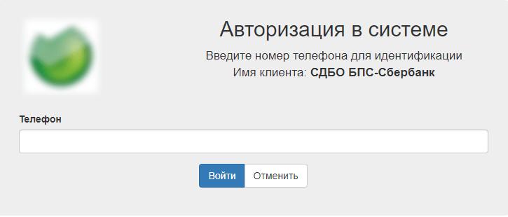банк открытие расчет ипотеки калькулятор онлайн 2020