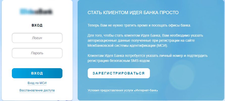 Кредит онлайн на карту без проверки кредитной истории