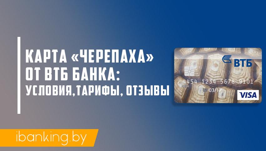 Пополнение счета на чужом телефоне с банковской карты