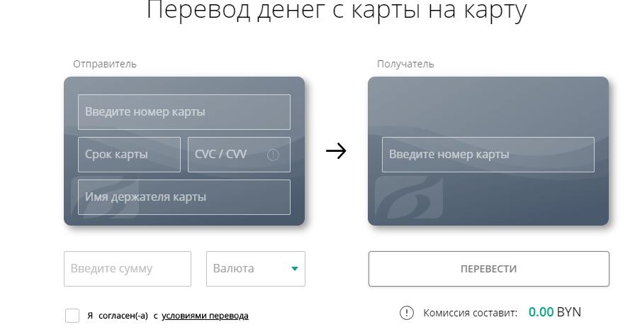номер договора кредитной карты альфа банка