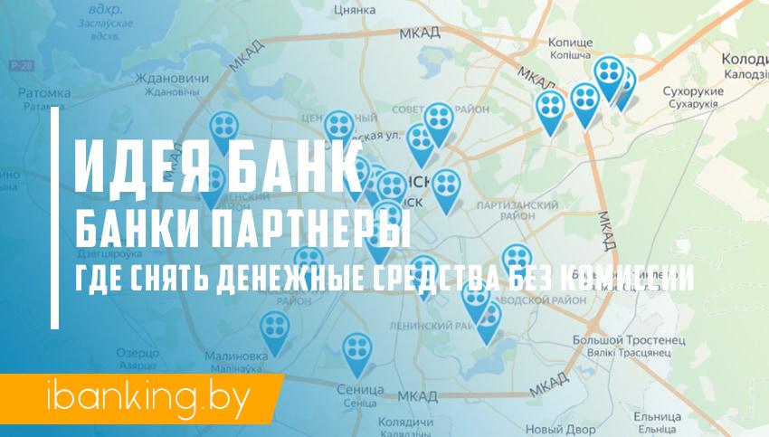 Деньги в долг от частных лиц в москве срочно