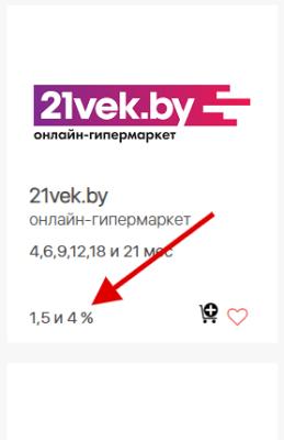 21 Век Интернет Магазин Халва