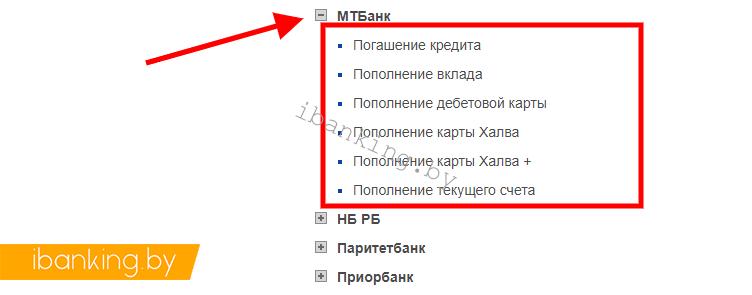 Альфа банк кредит пенсионерам в казахстане
