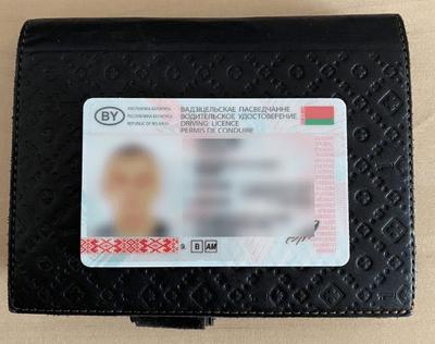 водительское удостоверение h,